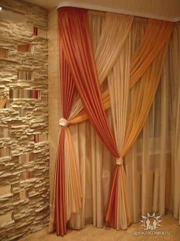 decoração com cortinas